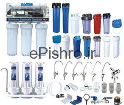 تجهیزات اصلی بکار رفته در سیستم آب شیرین کن