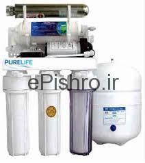 دستگاه های تصفیه آب اسمز معکوس ( RO)